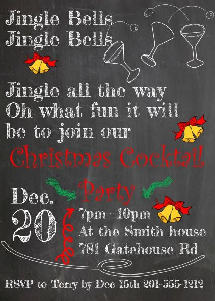 Christmas Cocktail - Party Invitations