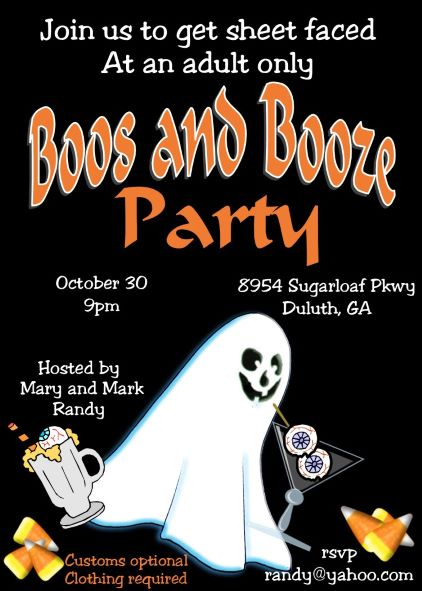 Halloween Party Invitations 2017